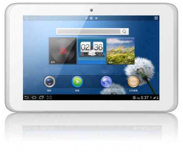 Giada T730 Tablet