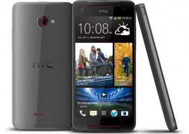 HTC Butterfly s Arrives in MY