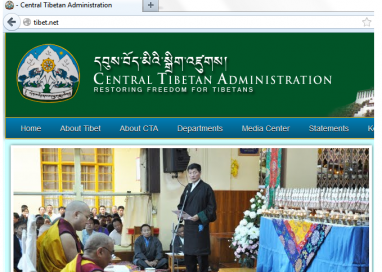 Central Tibetan Administration Website Strategically Compromised