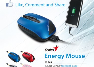Genius Facebook Fan Page Giveaway