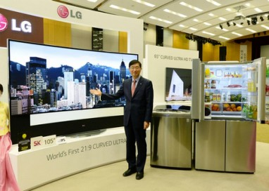 Updated: LG Showcases Latest Products at Innofest 2014