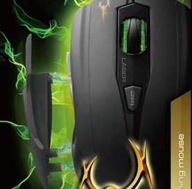 GAMDIAS's Latest Gaming Peripherals