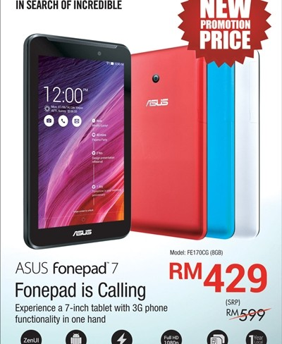 Asus Announces The Fonepad 7