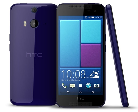 HTC Launches HTC J butterfly HTL23