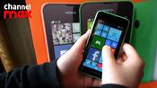 Microsoft unveils Lumia 530