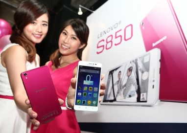 Lenovo Introduces S-Series Smartphone
