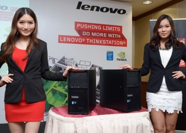 Lenovo Introduces ThinkStation P300