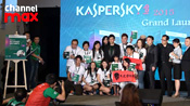 Kaspersky Lab launches New Security Products with Jay Chou