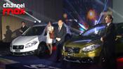 Suzuki unveils the new S-CROSS