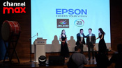 Epson celebrates 25th Anniversary of 3LCD Technology