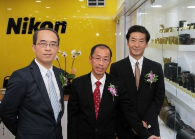 New Nikon Centre brings shutterbugs closer to the heart of the image