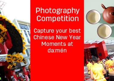 Da:mén Chinese New Year Photography Competition