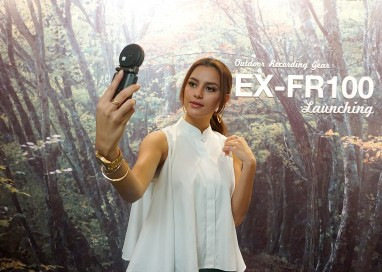 Casio Malaysia Launches the New EXILIM EX-FR100 Outdoor Camera