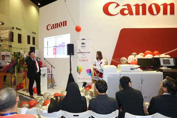 canonpress1