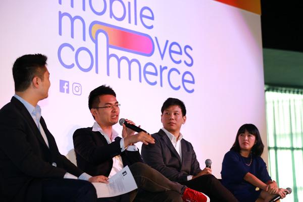 mobilecom3