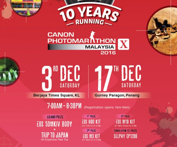 Capture Your Best Shot and Contribute to Charity at the 10th Canon Photomarathon
