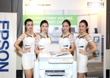 Epson disrupts Business Printing with Cost-Slashing 'RIPS' Technology
