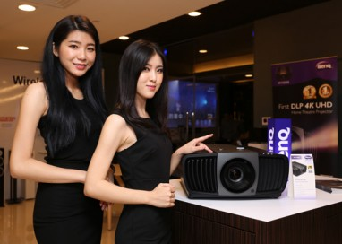 BenQ unleashes World's First and Only DLP 4K UHD Home Cinema Projector with THX HD Display Certification