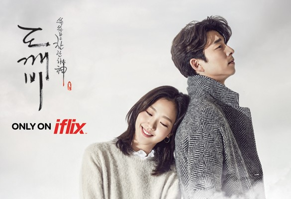 Korea's Hottest New Drama Goblin Premieres on iflix