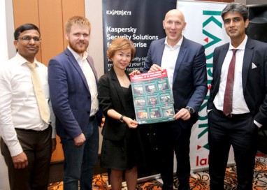 Kaspersky Lab announces Specialized CyberSecurity Solution for Industrial Systems