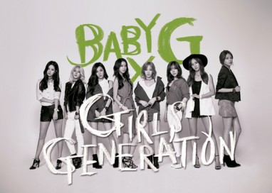 Casio releases New Limited Edition Models: BABY-G x Girls' Generation