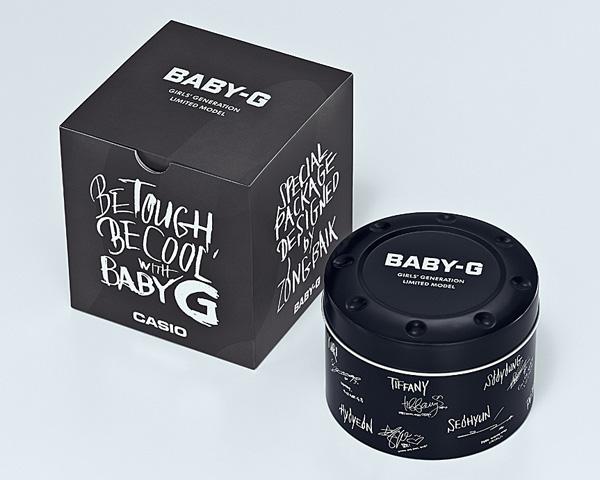 babyg5