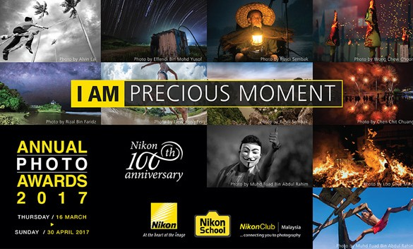 100 Year Anniversary Nikon Annual Photo Awards 2017