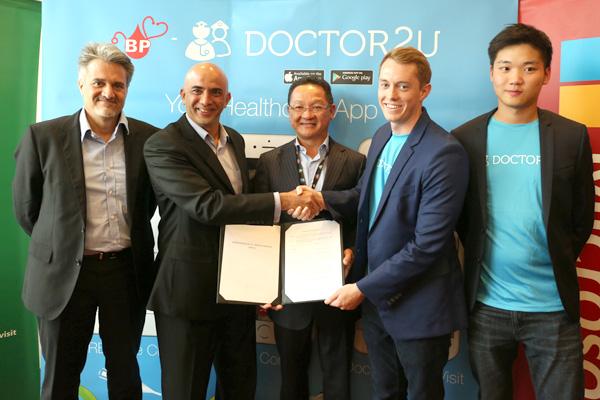 doctor2u1