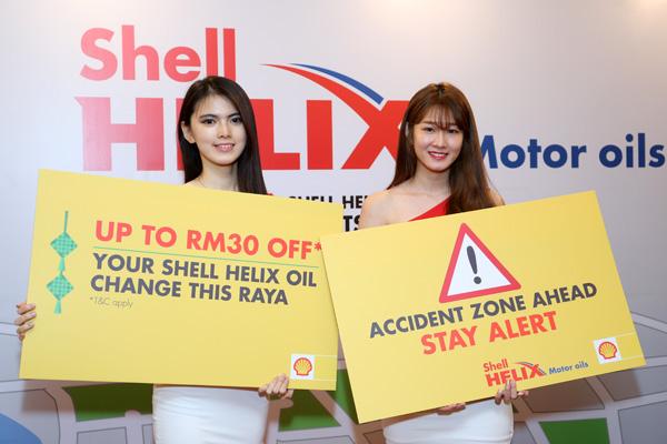shellhelix4