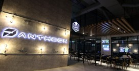 pantheoncafe6
