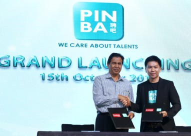 PINBA unveils the cutting edge Recruitment Mobile App