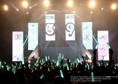 Hatsune Miku Live in Malaysia!