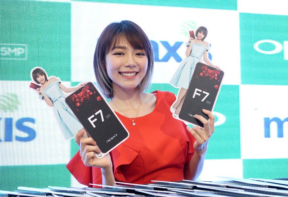 OPPO F7 Debut Roadshow and price announcement of F7 128GB