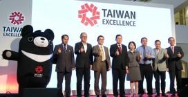 taiwanexcel2