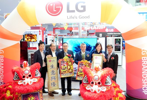 Spend, Draw & Win from a Prize Pool Up to RM10,000 at LG's newest Store Opening at Desa Home, One Space at One City