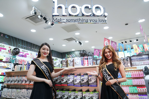 """29038a09f73 hoco."""" Official Introduction   HOCO O2O Retail Concept Store Launch ..."""