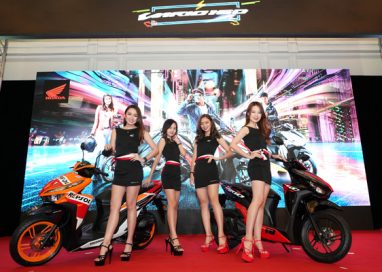 Boon Siew Honda Gears Up in Style with the Honda Vario 150