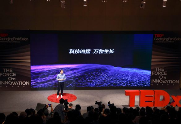"George Zhao, President of Honor, talks ""Fearless Technology, Infinite Innovations"" with young entrepreneurs at TEDx CaohejingParkSalon"