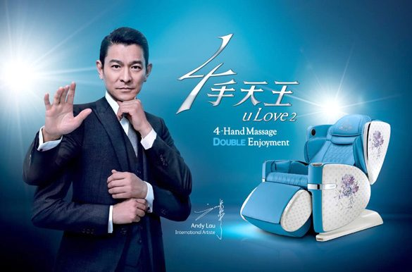 OSIM'S uLove2 4-Hand Massage Technology promises double the Enjoyment and Satisfaction