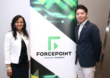 Forcepoint Reveals Cybersecurity Predictions for 2019: Trusted Interactions Critical to Fuelling Innovation and Growth for Enterprises and Governments