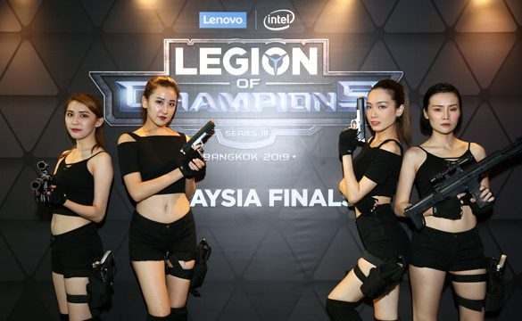 Lenovo and Intel's Much-Anticipated Legion of Champions III 2019 is Here and Raring to Go!