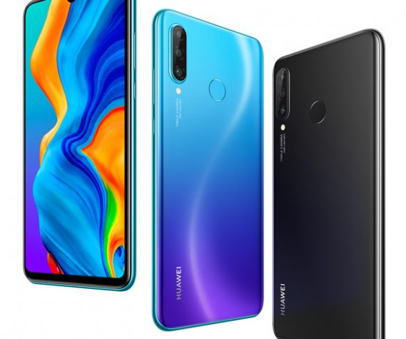 Introducing the New HUAWEI nova 4e