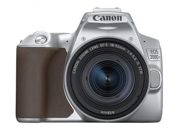 Canon EOS 200D Mark II announced