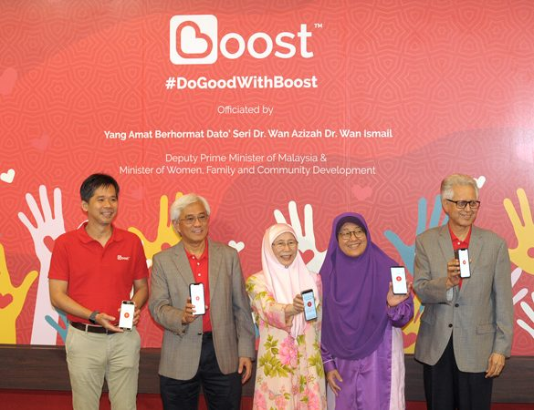 Boost e-Wallet enables a Cashless and Socially Responsible Society