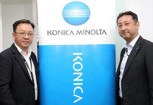 Step into the Future of Work at Konica Minolta's Brand New Experience Centre