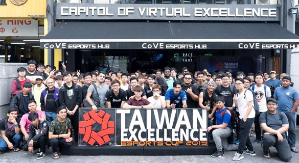 Taiwan Excellence E-sports Cup partners with Predator for 9th Tournament Qualifier
