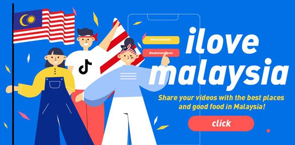 TikTok calls upon Malaysians to express their Love for the Country in Celebration of Malaysia's 62nd Independence Day