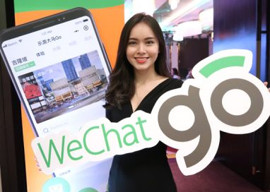 U Mobile launches WeChat GO Malaysia Mini Program