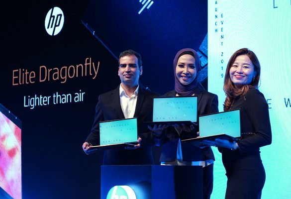 HP Delivers Lightness in the New Era to Malaysia with New PC and Print Innovation