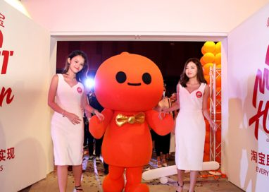 Alibaba kicks off 11.11 Celebrations in Malaysia with a Sneak Peek of New Taobao Store